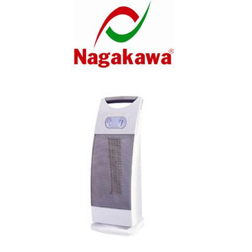 Máy sưởi Nagakawa NA-HT502