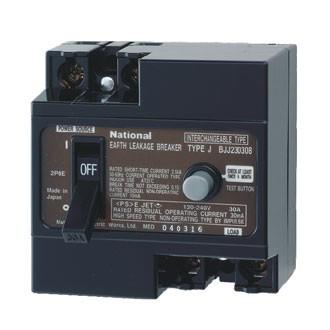 Attomat chống giật Panasonic BJJ23030-8