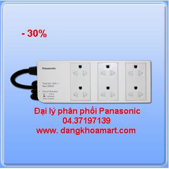 Ổ CẮM CÓ DÂY PANASONIC WCHG-2836