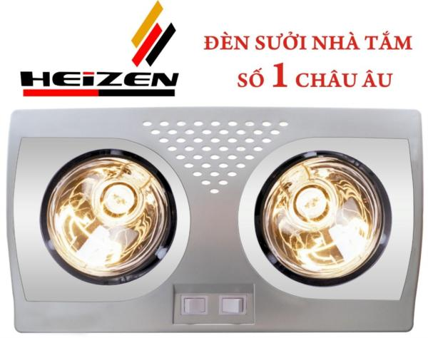 Đèn sưởi nhà tắm Hans Heizen 2 bóng HE-2B176