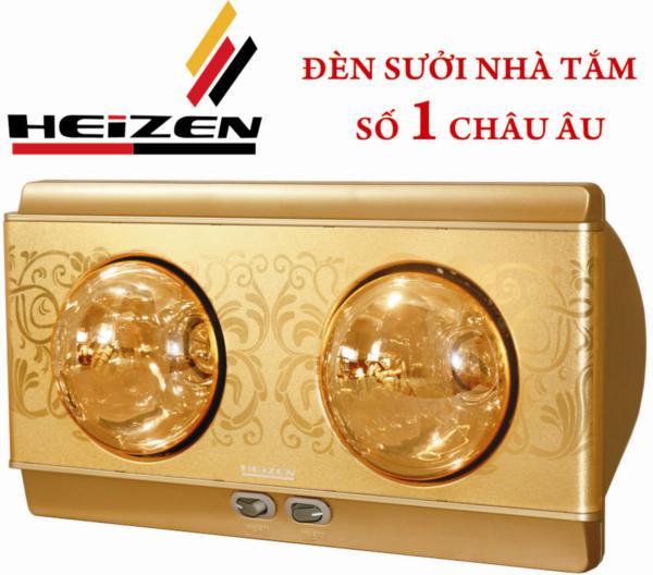 Đèn sưởi nhà tắm cao cấp Heizen 2 bóng HE-2B