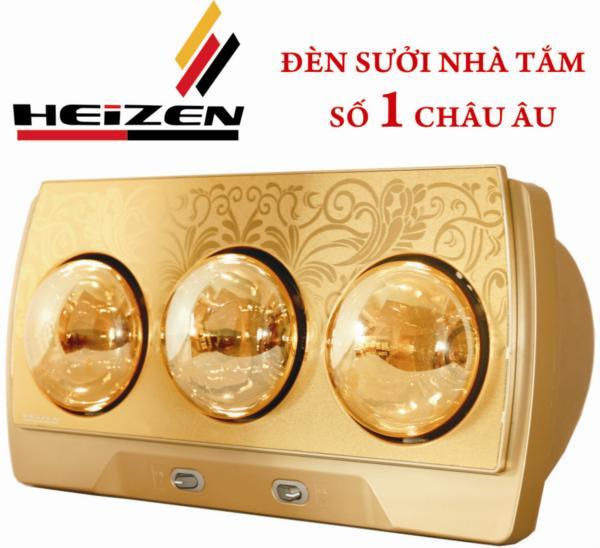 Đèn sưởi nhà tắm cao cấp Heizen 3 bóng HE-3B