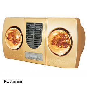 Đèn sưởi nhà tắm Kottmann 2 bóng gió nóng K2B-HW-G
