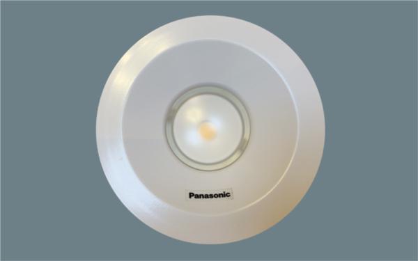 Đèn Led downlight one core Panasonic HH-LD2070119