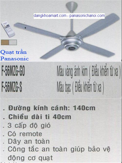 Quạt trần 4 cánh Panasonic F-56MZG-S