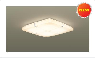 Đèn ốp trần vuông LED Panasonic HH-LA157788