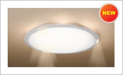 Đèn ốp trần LED đa năng Panasonic HH-LAZ502288