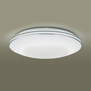 Đèn trần Panasonic LED HH-LA100219