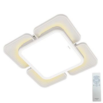 Đèn Led ốp trần vuông 48W Panasonic HH-LAZ317988