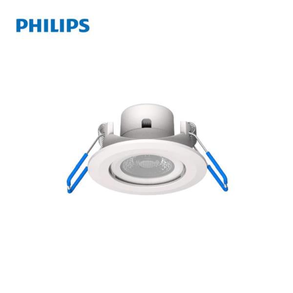 Đèn downlight chiếu điểm Philips RSI00B LED8 D90 MB/WB